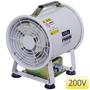 ハードベビー(200径) HB ハンディファン 200V