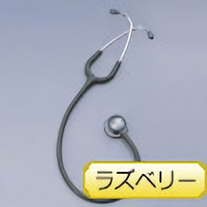 聴診器 3M リットマン ステソスコープ クラシック�US.E. ラズベリー