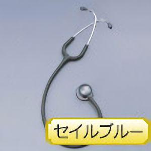 聴診器 3M リットマン ステソスコープ クラシック�US.E. セイルブルー