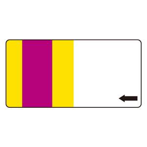 放射能標識 817−81 ステッカー 排気管用 75×150