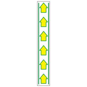 路面表示用品 819−25 路面用表示 矢印