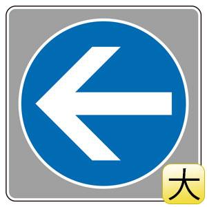 フロアカーペット用標識 矢印 819−574 ブルー(大)