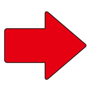 矢印ステッカー 819−71 矢印 赤