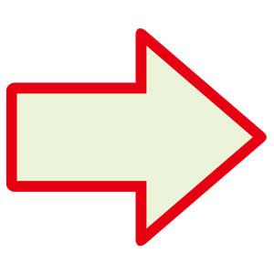 避難・誘導標識 824−52 蓄光矢印ステッカー (赤枠)