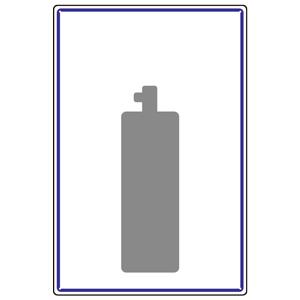高圧ガス施設標識 827−51 ○○