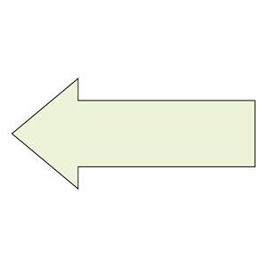 誘導標識 829−83 矢印 5枚1組
