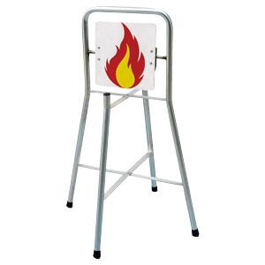 防災・訓練用品 831−801 消火訓練用標的 (回転式)