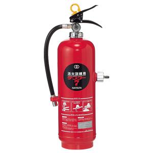 防災用品 831−81 消火訓練用水放射器具