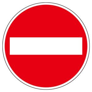 路面表示シート 835−004 マーク車両進入禁止 600