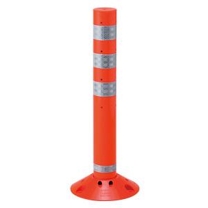 ラウンドポスト 835−318 小 オレンジ