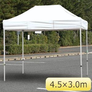 防災・訓練用品 835−606 クイックテント 4.5×3.0m ホワイト