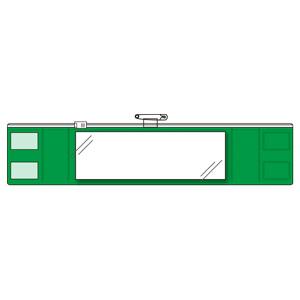 ファスナー付腕章 848−41A 緑 差し込み式