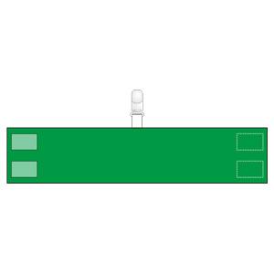 腕章 848−68 無地 緑 クリップタイプ