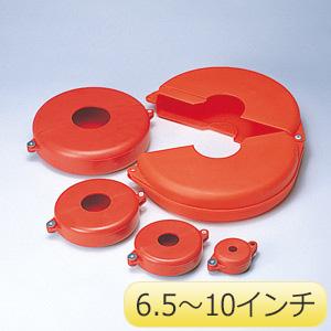 ゲートバルブ・ロックアウト 859−53 6.5〜10