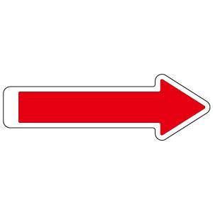 矢印テープ 862−19 赤