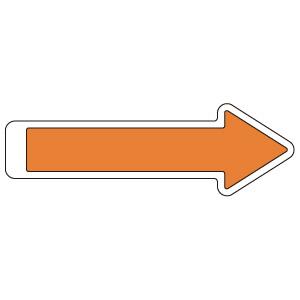矢印テープ 862−21 橙