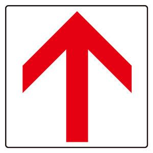 矢印ステッカー 862−31 白地赤矢印