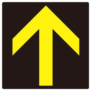 矢印ステッカー 862−37 黒地黄矢印