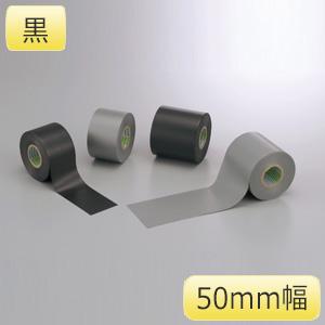 防食テープ 864−40 黒 50×10M