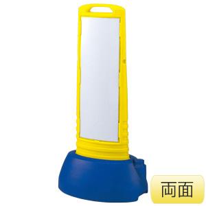 サインキューブスリム 865−682YE 黄 白無地