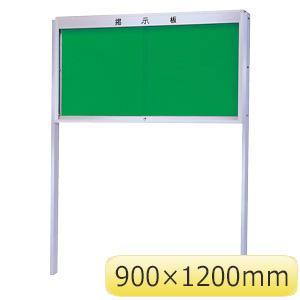 ガラス戸付掲示板 867−05 小