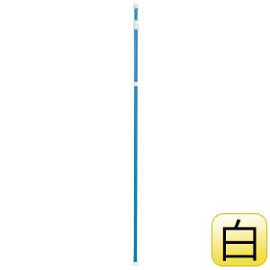 桃太郎旗用伸縮ポール 867−69 白