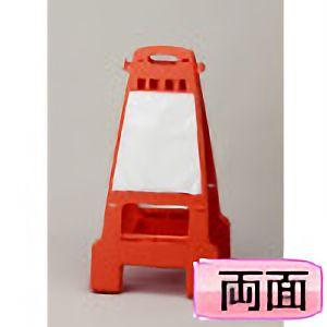 カンバリ 868−899 透明ポケットタイプ オレンジ 両面
