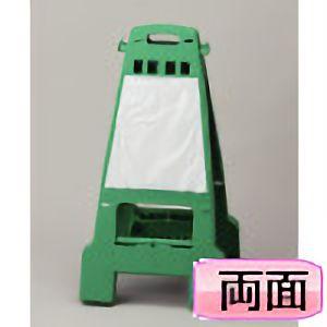 カンバリ 868−900 透明ポケットタイプ グリーン 両面