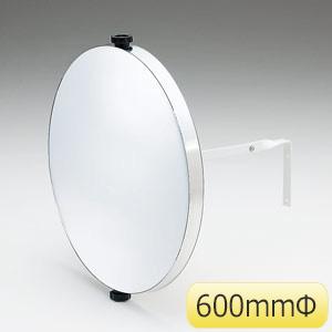 丸ミラー 869−97A 600径