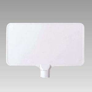 カラーサインボード 871−78 横型 白無地