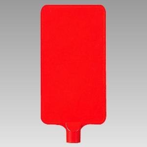 カラーサインボード 871−90 縦型 赤無地