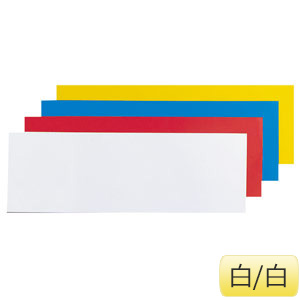 両面カラーマグネット 875−01 白/白