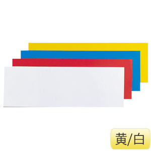 両面カラーマグネット 875−04 黄/白