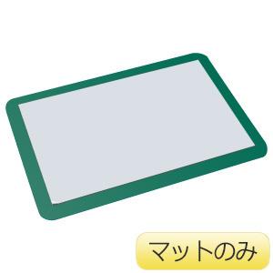 ピュアクリーンマット 875−91 マットのみ