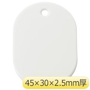 小判札 877−601 45×30 白 (100枚1組)
