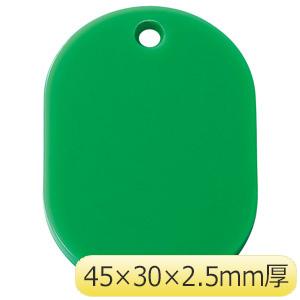 小判札 877−604 45×30 緑 (100枚1組)