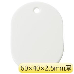 小判札 877−606 60×40 白 (50枚1組)