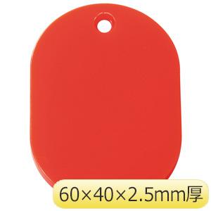 小判札 877−607 60×40 赤 (50枚1組)