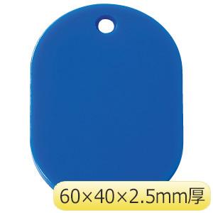 小判札 877−610 60×40 青 (50枚1組)
