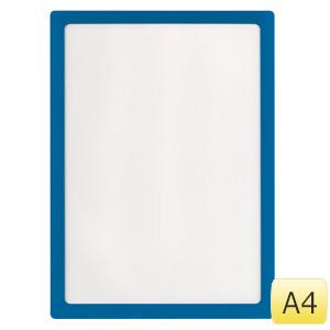 ポケットパッド 877−68 青 A4