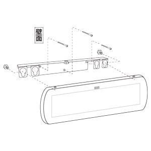 LEDサイン01 881−66 壁面取付金具セット