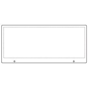トークナビ�U 専用表示板 881−99 白無地