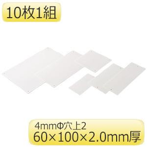 白無地板 886−33 10枚1組