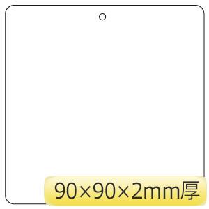 白無地板 886−36 10枚1組
