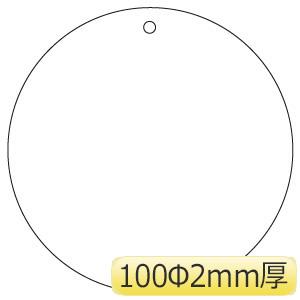 白無地板 886−38 10枚1組