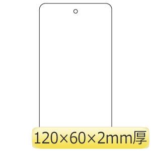 白無地板 886−41 10枚1組