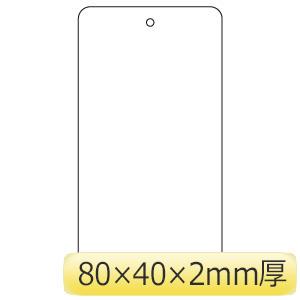 白無地板 886−42 10枚1組