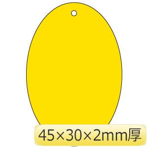 黄無地板 886−53 楕円型5枚1組