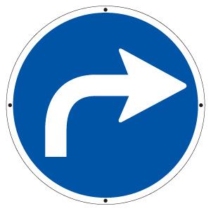 サインタワー丸表示板 887−706R 指定方向外進行禁止右
