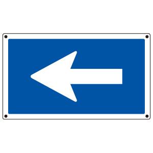 サインタワー角表示板 887−740 矢印